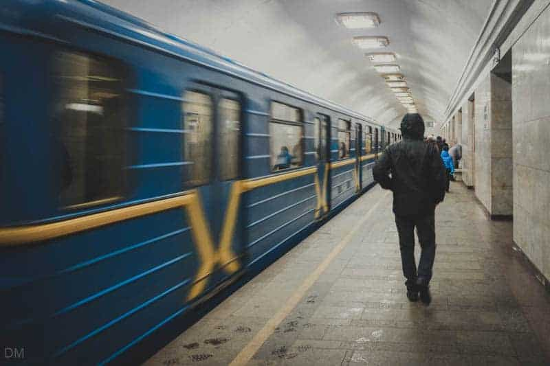 Arsenalna Metro Station Kiev Ukraine Guide And Map