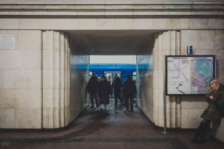 Arsenalna Metro Station Kiev Ukraine Guide And Map