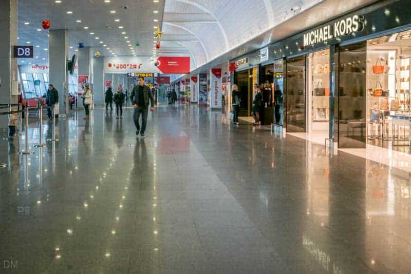 Heinemann Duty Free Kyiv, Boryspil International Airport, Kiev, Ukraine