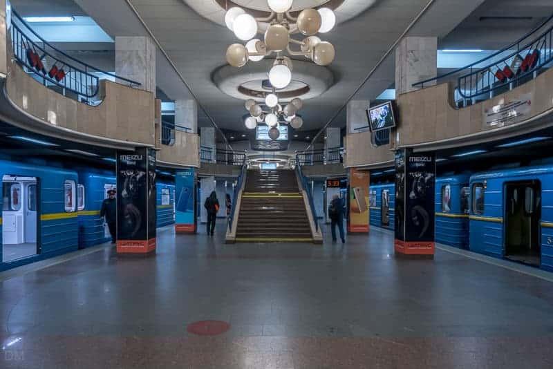 Akademmistechko Metro Station in Kiev