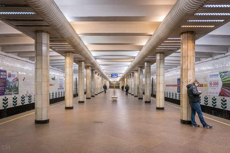 Sviatoshyn Metro Station, Kiev, Ukraine