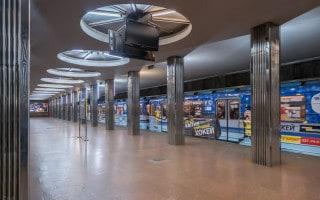 Beresteiska Metro Station, Kiev, Ukraine