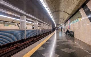 Vyrlytsia Metro Station, Kiev, Ukraine