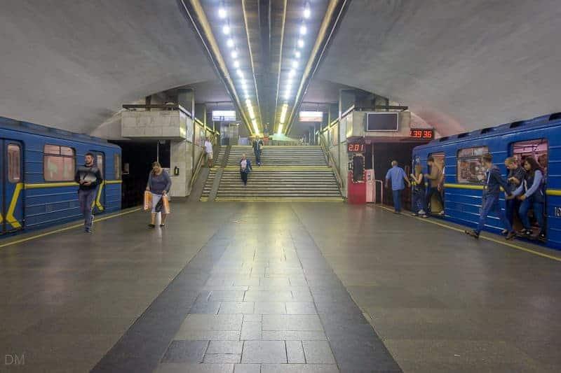 Kharkivska Metro Station, Kiev, Ukraine