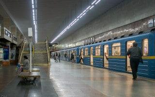 Pozniaky Metro Station, Kiev, Ukraine