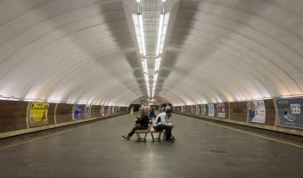 Osokorky Metro Station, Kiev, Ukraine