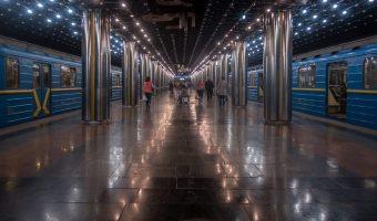 Slavutych Metro Station, Kiev, Ukraine