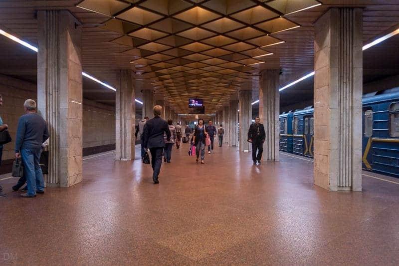 Vydubychi Metro Station, Kiev, Ukraine