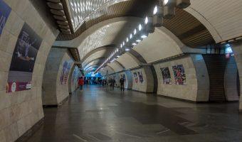 Pecherska Metro Station, Kiev, Ukraine