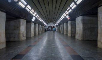 Klovska Metro Station, Kiev, Ukraine