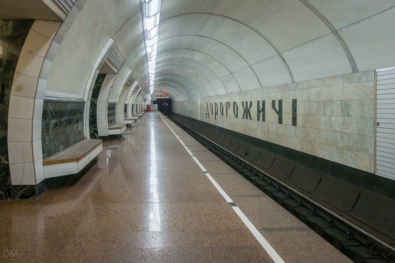 Dorohozhychi Metro Station, Kiev, Ukraine