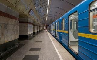 Syrets Metro Station, Kiev, Ukraine