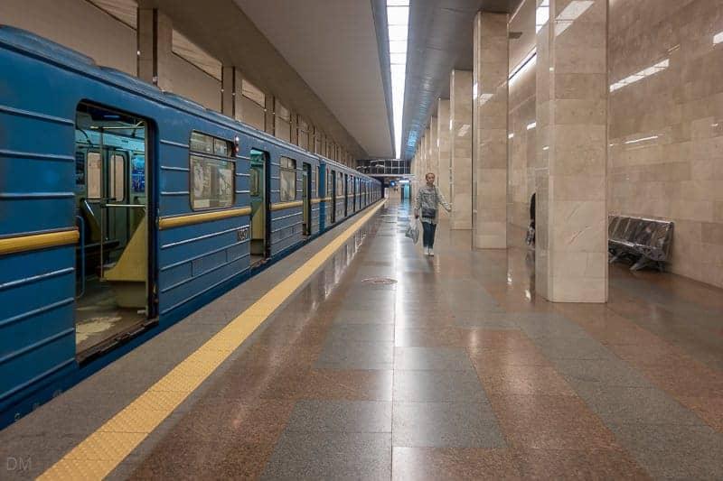 Chervony Khutir Metro Station, Kiev, Ukraine