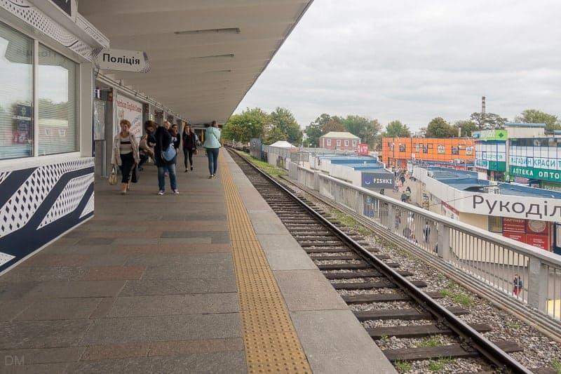 Livoberezhna Metro Station, Kiev, Ukraine