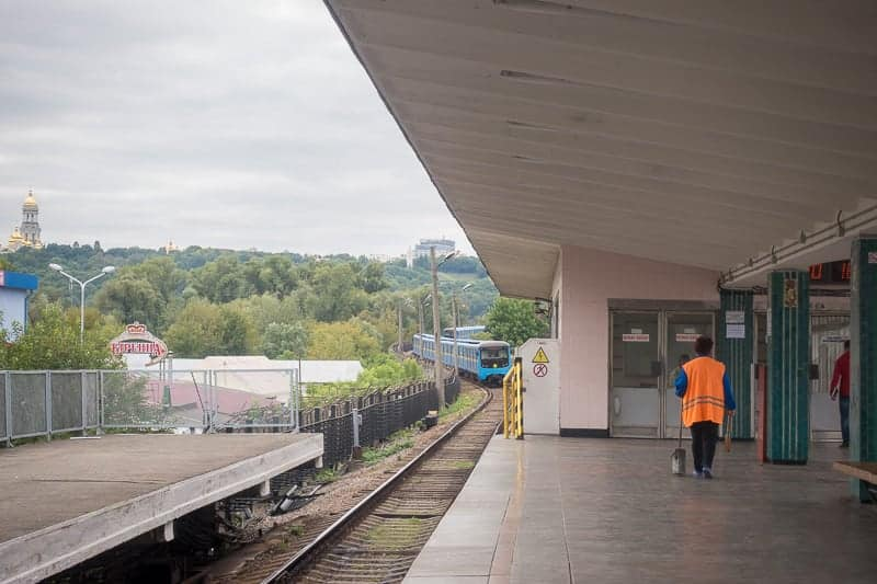 Hydropark Metro Station, Kiev, Ukraine