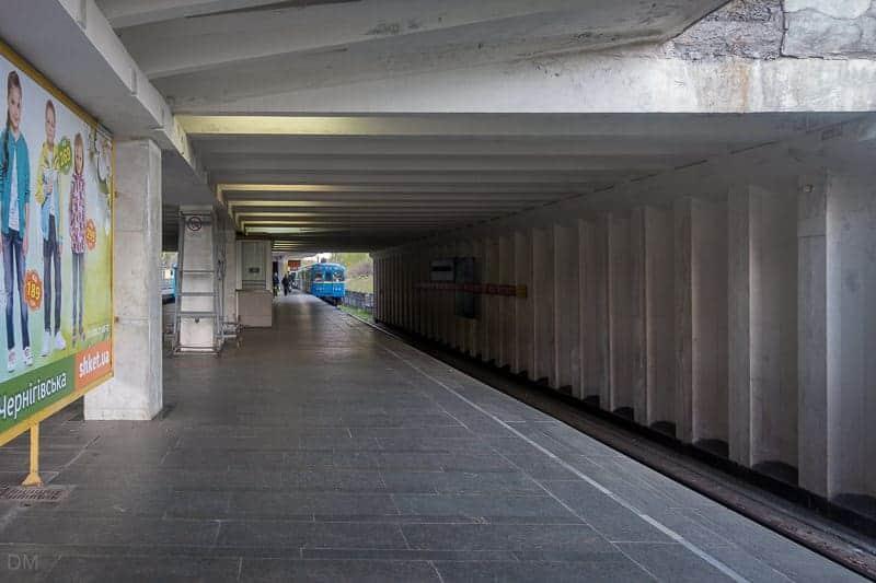 Chernihivska Metro Station, Kiev, Ukraine
