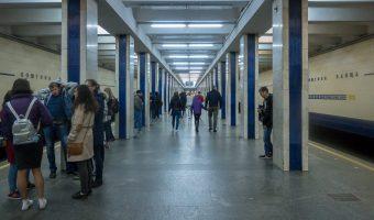 Poshtova Ploshcha Metro Station, Kiev, Ukraine