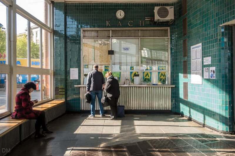 Shuliavska Metro Station, Kiev, Ukraine