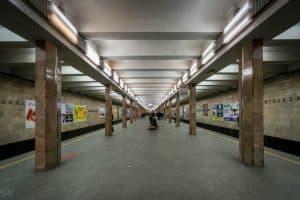 Kontraktova Ploshcha Metro Station