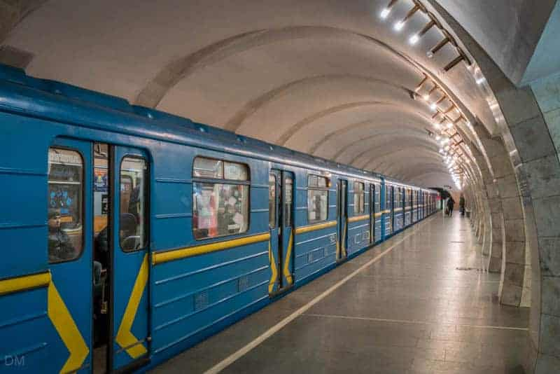 Platform at Lybidska Metro Station in Kiev, Ukraine