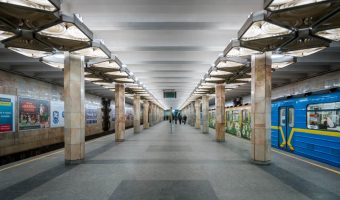 Obolon Metro Station, Kiev, Ukraine