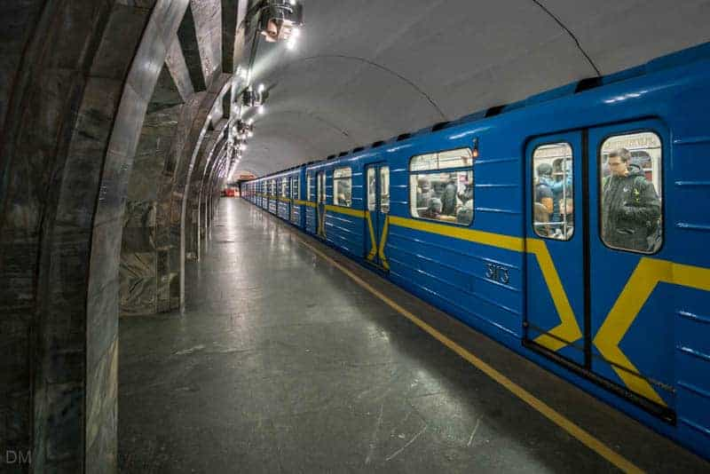 Platform at Olimpiiska Metro Station in Kiev, Ukraine