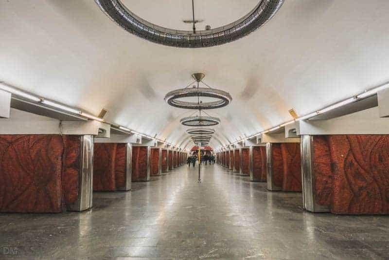 Central hall at Palats Ukrayina Metro Station in Kiev