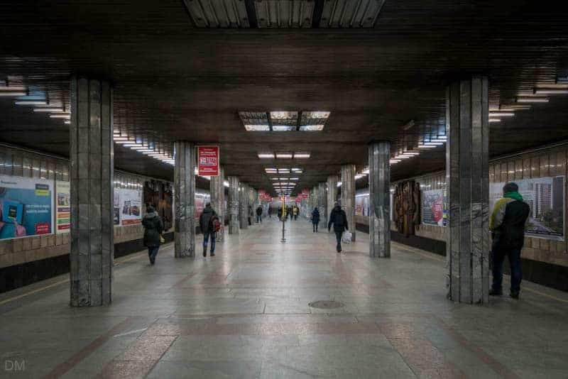 Platforms at Petrivka Metro Station in Kiev