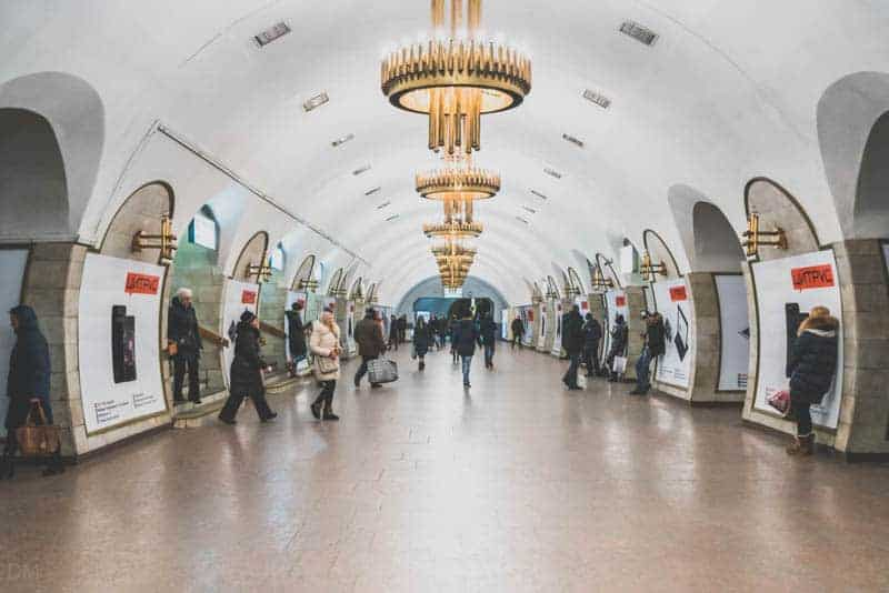 Hall at Ploshcha Lva Tolstoho Metro Station