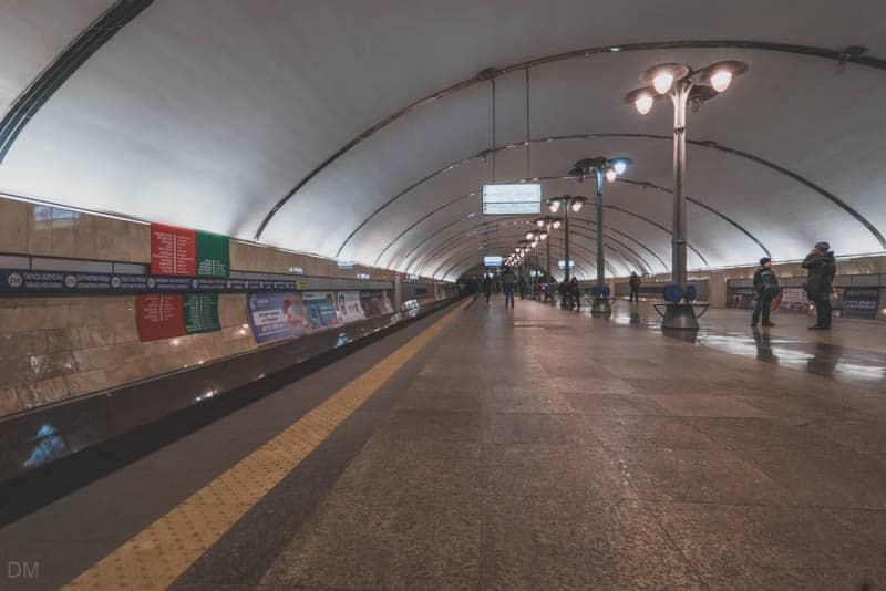 Platform at Vasylkivska Metro Station in Kiev, Ukraine