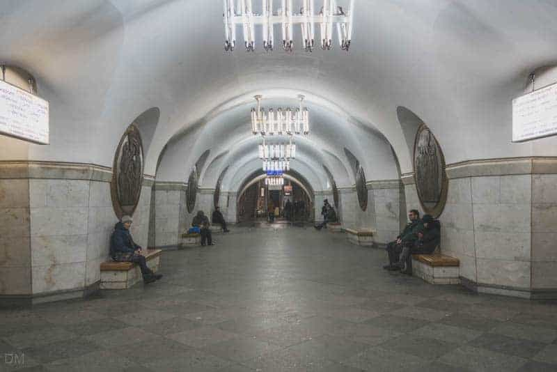 Hall at Vokzalna Metro Station
