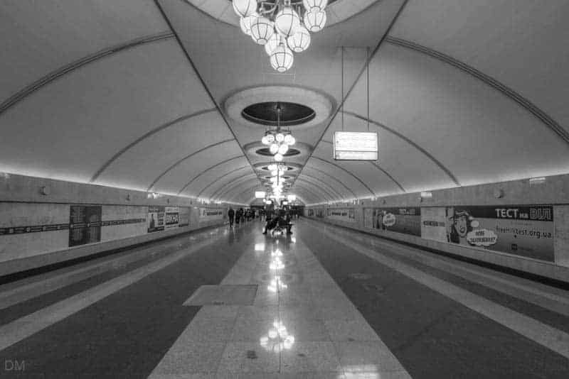 Platforms at Vystavkovyi Tsentr Metro Station in Kiev, Ukraine