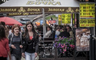 Currency exchanges in Kiev city centre