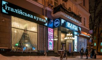 Mafia Restaurant on Bohdana Khmelnytskogo in Kiev,Ukraine