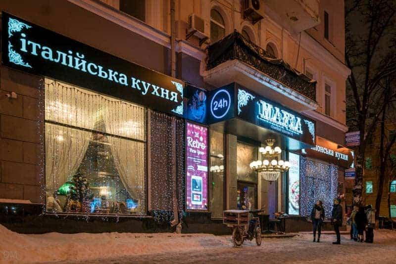 Mafia Restaurant on Bohdana Khmelnytskogo in Kiev,Ukraine